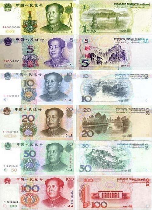 chinese-money-renminbi
