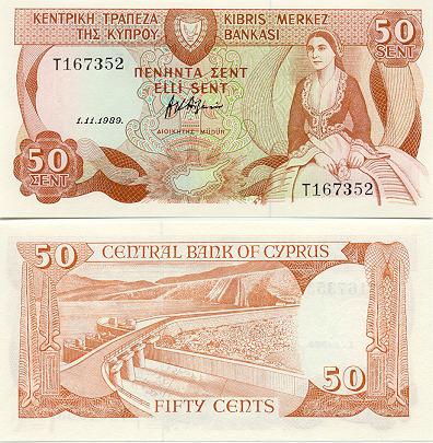 cyprus 50 sen